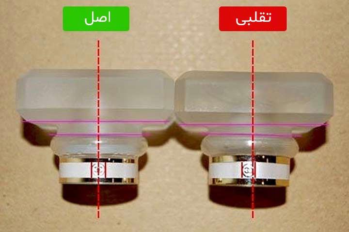 07 1 - ۹ روش تشخیص عطر تقلبی از عطر اصلی