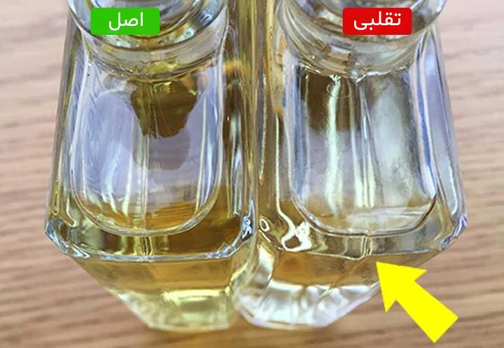 09 1 - ۹ روش تشخیص عطر تقلبی از عطر اصلی